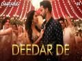 Deedar De