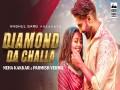Diamond Da Challa