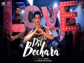 Dil Bechara - Top 100 Songs