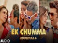 Ek Chumma