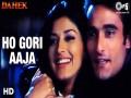 Ho Gori Aaja