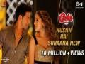 Husnn Hai Suhaana New
