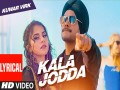 KALA JODDA - World Song