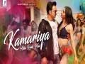 Kamariya Hila Rahi Hai - Top 100 Songs