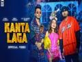 Kanta Laga - Top 100 Songs