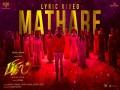 Maathare