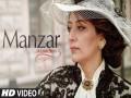 Manzar