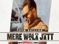 MERE WALA JATT  - Top 100 Songs