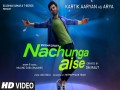 Nachunga Aise Song