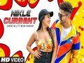 Nikle Currant - Top 100 Songs