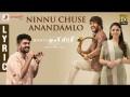 Ninnu Chuse Anandamlo Telugu