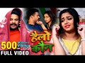 Most Popular Song by Ritesh Pandey