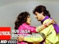 Rub Jaisa Roop Tumhara