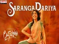 Saranga Dariya - Top 100 Songs
