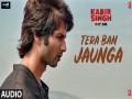 Tera Ban Jaunga
