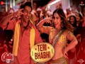 TERI BHABHI  - Top 100 Songs
