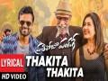 Thakita Thakita