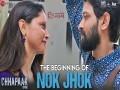 The Beginning Of Nok Jhok