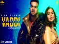 Vaddi Galbaat Gur Sidhu - Top 100 Songs