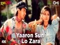 Yaaron Sun Lo Zara