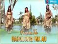 Haholongi Ma Au