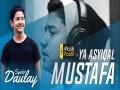 Ya Asyiqal Musthofa