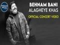 Alagheye Khas