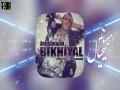 Bikhial