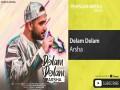Delam Delam