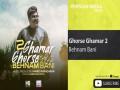 Ghorse Ghamar 2