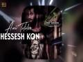 Hessesh Kon
