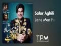 Jane Man Fadaye Iran