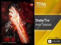 Shabe Tire - Top 100 Songs