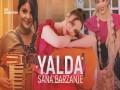 Yalda - Top 100 Songs
