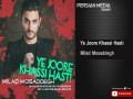 Ye Joore Khassi Hasti