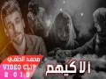 Most Popular Song by Mohamed Al Halfi