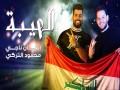 Alhaibah