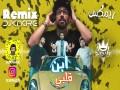 Ibn Kalbi (Dj Knare Remix)