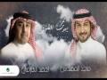 YHIZAK AL SHOOQ - Top 100 Songs