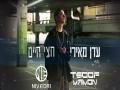 Hatzi Haim (Niv Edri & Tsoof Mimon  Remix)