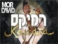 Kapara (Mor David Remix)