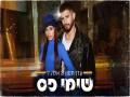 Simi Pas - Top 100 Songs