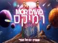Todo Boom (Jordi) (Mor David Remix)