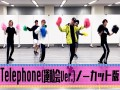 Most Liked Song by Sixtones