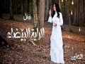 Most Liked Song by Nawal Al Kuwaitia