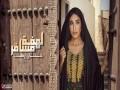 Lahfa Musafir - Top 100 Songs