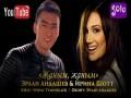 Zhanym, Zhanym - Top 100 Songs