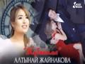 Zhubaiyma - Top 100 Songs