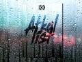Atkal Līst