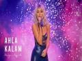 Ahla Kalam - Top 100 Songs